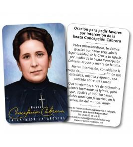 Tarjeta CCA Oración (Paq....